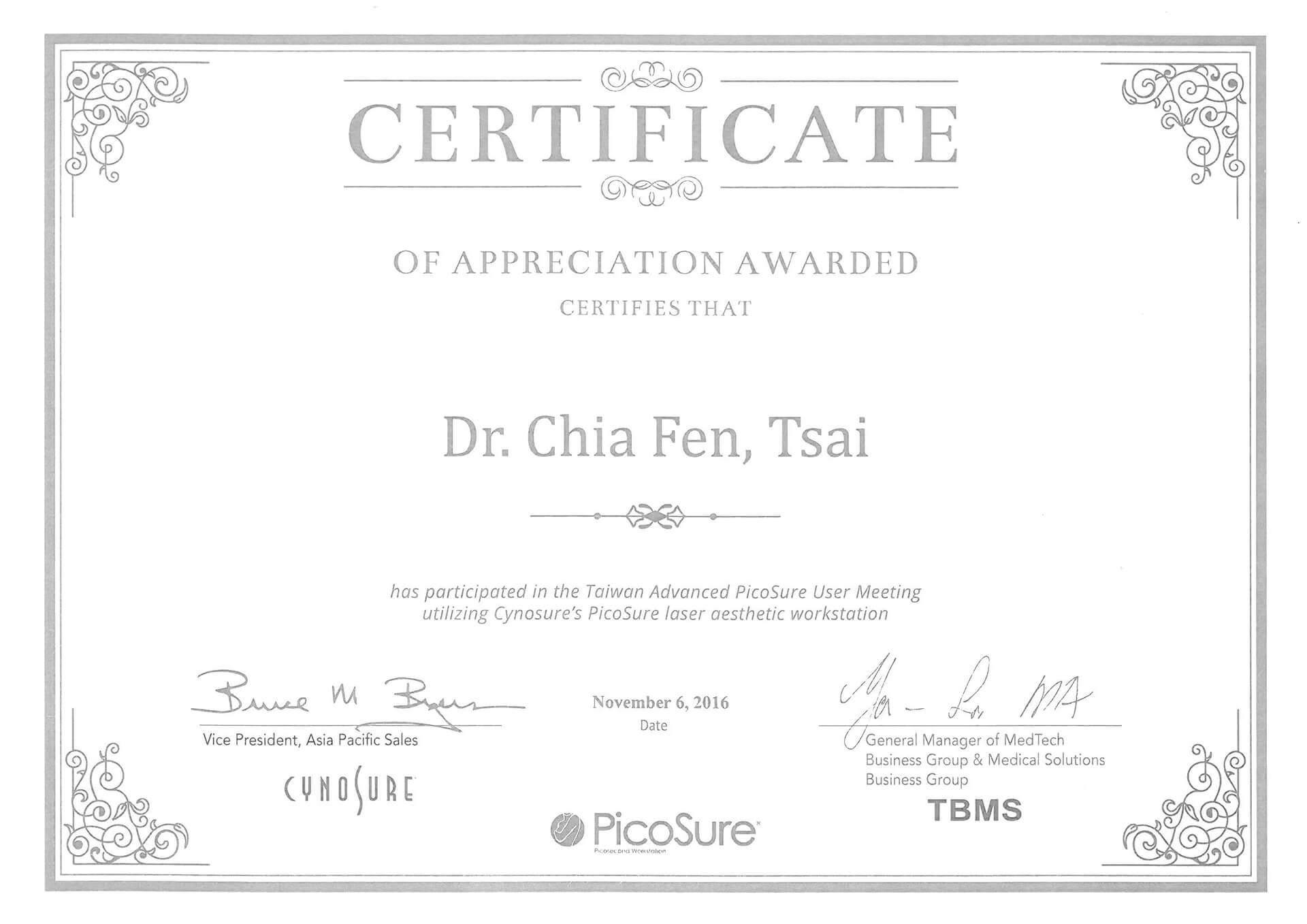 蔡佳芬-Picosure755-2016.jpg