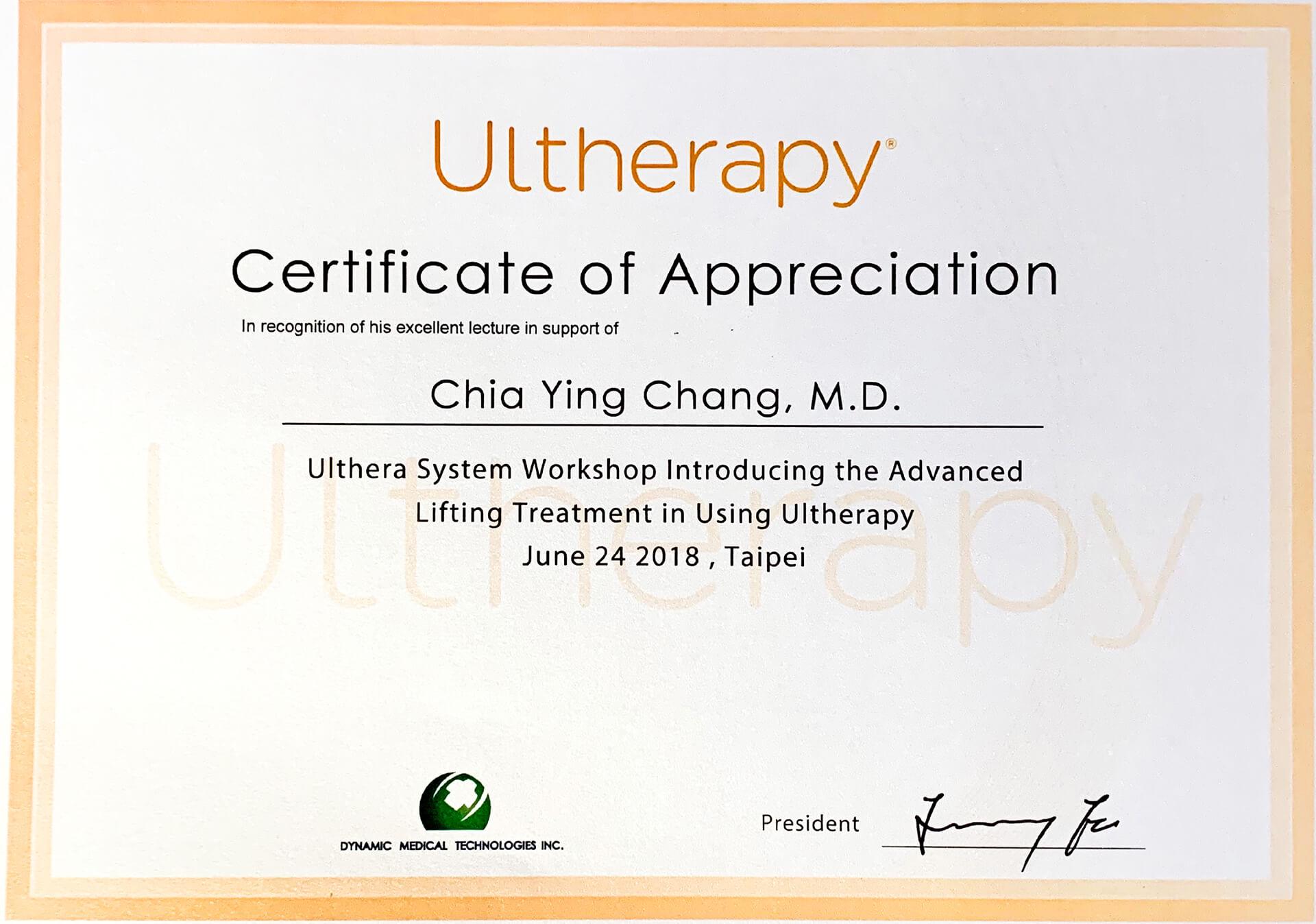 Ulthera訓練講師完成-1.jpg